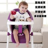 寶寶餐椅嬰兒童用座椅吃飯桌椅宜家多功能便攜式安全bb凳子igo『潮流世家』