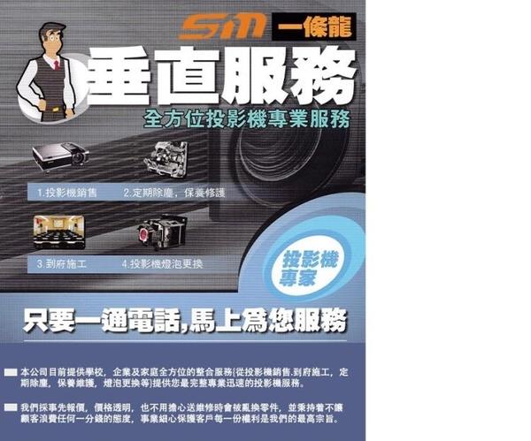 OPTOMA BL-FS300B 副廠投影機燈泡 For THEME-SHD803