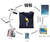 簡約帆布包女單肩手提日韓國小文藝清新森系學生裝書包購物袋百搭   mandyc衣間