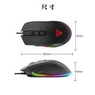 FANTECH 電競滑鼠 【UX1-HERO】 RGB 終極戰士 專業電競遊戲滑鼠 新風尚潮流
