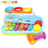 匯樂玩具856嬰兒智慧木琴 寶寶手敲琴敲琴玩具兒童八個月音樂玩具  百搭潮品