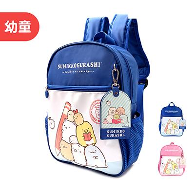 PG美人網.角落小夥伴 悅讀時刻兒童書包 學習幼童書包G106*╮2色 $490