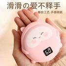 暖手寶 新款usb暖手寶充電寶卡通迷你電熱寶暖寶寶隨身充電兩用自發熱暖
