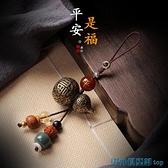 手機吊飾 高檔黃銅手機掛件吊墜裝飾鏈子男女款鑰匙扣葫蘆掛飾個性創意古風 快速出貨