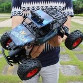 遙控車 遙控車越野車四驅攀爬車成人高速賽車兒童車玩具男孩遙控汽車【星時代女王】