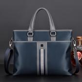 牛津布男士手提包包商務休閒側背斜背包帆布背包男公文包 黛尼時尚精品