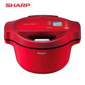 [SHARP 夏普]1.6公升 零水鍋/0水鍋-蕃茄紅 KN-H16TA