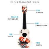 兒童玩具吉他可彈奏樂器音樂小提琴LJ1668『miss洛羽』