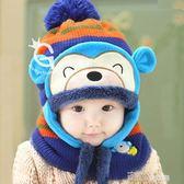 兒童保暖帽子冬季兒童帽子寶寶毛線護耳帽兒童帽幼兒保暖帽男童女童1-2-3-5歲走心小買賣