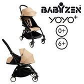 法國【BABYZEN】YOYO-Plus手推車+套件-黑腳 (卡布)