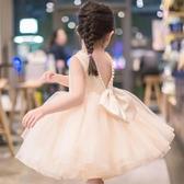 女童洋裝夏2020新款洋氣網紅兒童裝公主裙小女孩露背蓬蓬紗禮服 滿天星