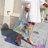 鐳射透明女包包PVC果凍包韓版百搭大容量單肩側背包時尚手提包潮品牌【公主日記】