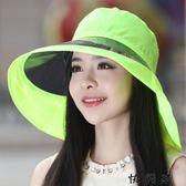 防水防曬防紫外線韓版時尚