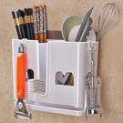 筷籠 廚房壁掛筷子籠 塑料瀝水筷子架掛式勺子收納架 收納盒筷子筒筷籠