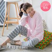 愛戀小媽咪 哺乳衣 翻袖條紋舒適柔棉側開套裝 可調式腰圍 M-XL
