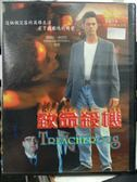 影音專賣店-Y59-225-正版DVD-電影【致命殺機】-湯瑪仕哈威爾