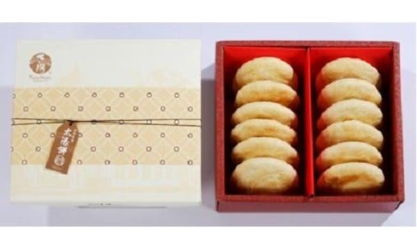 【九個太陽】傳統手工蜂蜜太陽餅12入禮盒(全素) 含運價440元
