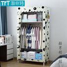 簡易衣櫃宿舍衣櫥簡約現代經濟型組裝布衣櫃收納櫃單人鋼管布衣櫃 酷男精品館