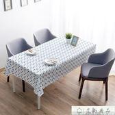 桌布 田園防水防油餐桌布免洗桌布