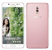 SAMSUNG Galaxy J7+ (4G/32G) 5.5吋雙鏡頭玩美機
