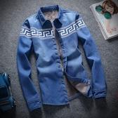 長袖襯衫-典型風靡品味自信男加絨上衣2款2色72am21【巴黎精品】