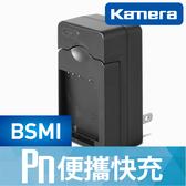 Kamera Sanyo DB-L40 高效充電器 PN 保固1年 Xacti HD1 HD1A HD2 HD700 HD800 DBL40 可加購 電池