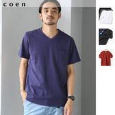 男生T恤 美國棉 V領 口袋 日本品牌【coen】