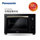 【分期0利率】Panasonic 國際牌 NB-HM3810 微電腦電烤箱 38L 公司貨