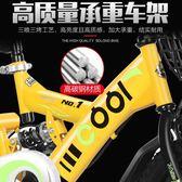 兒童自行車 永久兒童自行車2-3-4-6-7-8-9-10歲寶寶腳踏單車男孩女孩小孩童車LD