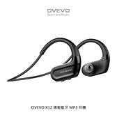 【愛瘋潮】OVEVO X12 運動藍牙 MP3 耳機 IPX8 防水 藍芽耳機 耳掛耳機