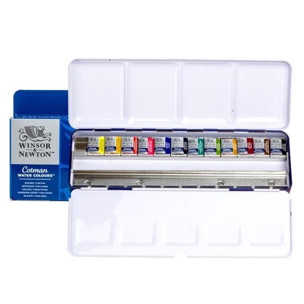 文固體水彩顏料24色套裝初學者繪畫便攜鐵盒水彩畫顏料igo【蘇迪蔓】