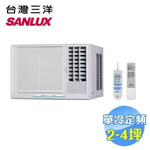台灣三洋 SANLUX 高效能左吹窗型冷氣 SA-L22FE