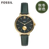 FOSSIL KAYLA 氣質金色雲杉綠皮革手錶ES4662