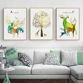 雙十二狂歡 北歐風格客廳裝飾畫沙發背景墻掛畫現代簡約高檔大氣抽象組合壁畫Igo 夢想巴士