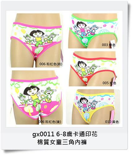 [特價區 $45/件] 6-8歲卡通印花棉質女童三角內褲 腰圍 53~68 cms 可穿