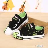 童鞋男孩布鞋中大童休閒鞋兒童帆布鞋小學生板鞋 奇思妙想屋