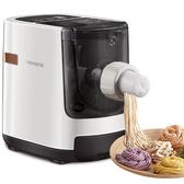 壓麵器 壓麵機家用智慧全自動面條機 垂直出面電動壓面機 夢藝家