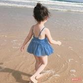 女童泳衣 2020韓國兒童泳衣女女童連體可愛小公主紗紗裙溫泉游泳衣【快速出貨】