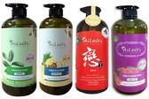 AiLeiYi 有機天然修護洗髮精1000ml/瓶 (綠茶/果香/叛逆公主/黑醋栗莓果)