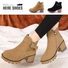 [Here Shoes]靴子-跟高6.5CM 粗跟扣環造型 側拉鍊設計 純色率性中性百搭-KD189A