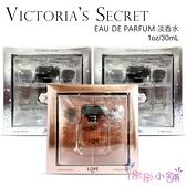 【彤彤小舖】Victoria's secret 淡香水系列 30ml 經典限量版 VS原裝