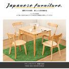 【多瓦娜】亞比伸縮功能餐桌 實木一桌四椅 111+116-1805