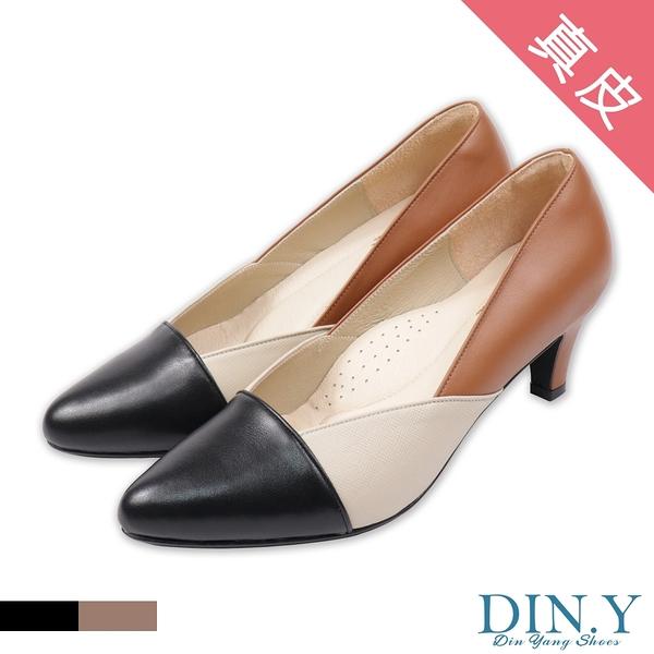 撞色俐落感全真皮跟鞋(黑/棕) 牛皮.尖頭鞋.中低跟.工作鞋.5.5cm高.女鞋【S198-02】DIN.Y