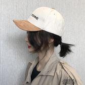 帽子女復古拼色軟頂休閒鴨舌帽男美國街頭彎檐嘻哈街舞棒球帽子女潮 街?布衣