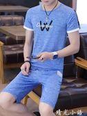 休閒套裝男士夏季韓版修身冰絲短袖上衣服青年潮流t恤短褲兩件套  晴光小語