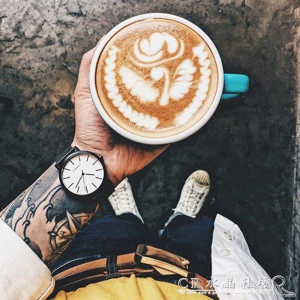 鋼帶中性文藝學生手錶男 簡約時尚潮流腕錶女防水石英錶『CR水晶鞋坊』
