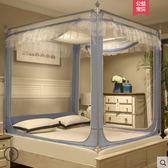 蚊帳 蚊帳三開門拉鍊方頂公主風1.5米1.8m床雙人家用蒙古包坐床紋帳MKS 夢藝家