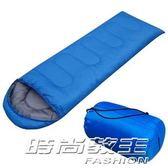 信封睡袋 露營睡袋 野營睡袋 棉睡袋 戶外睡袋      时尚教主