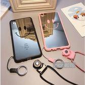 【SZ15】潮牌大笑臉鏡面+掛繩 oppo r9s手機殼 r9手機殼 R9 plus手機殼 oppo r9s 手機殼 R7手機殼