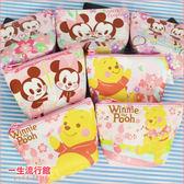 【限量】迪士尼 櫻花米奇米妮 櫻花維尼小豬 正版 夾層梯型零錢包 小物收納包 小方包 B00000